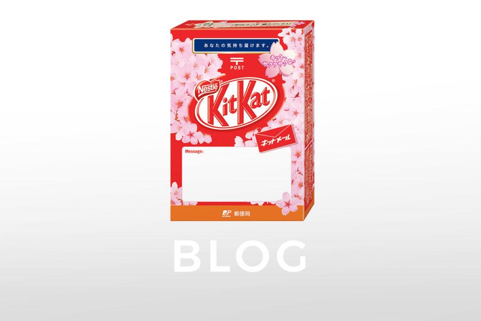 KitKat Sakura Saku yo 2010