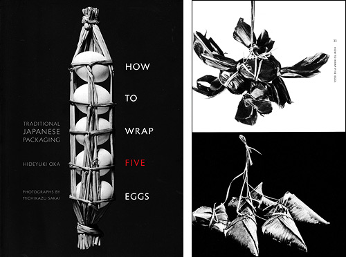 How to wrap five eggs book about Japanese traditional package design