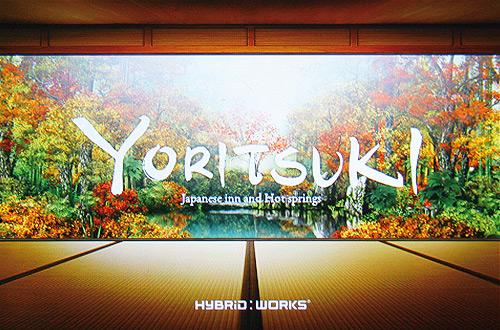 Yoritsuki Japanese Garden App