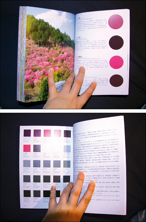 Traditional Colors of Japan book PIE Books