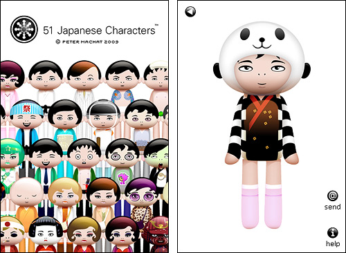 51 Japanese Characters App