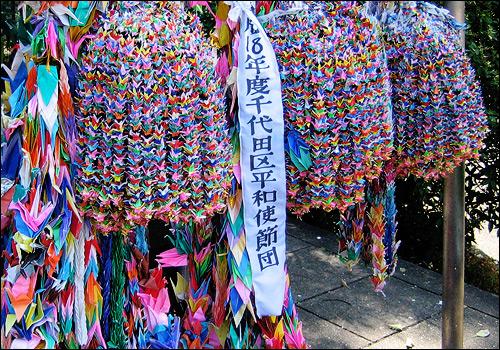 Origami Cranes Nagasaki