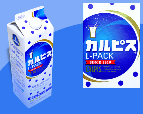 Calpis Package