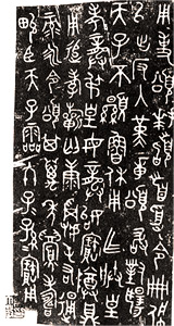 Japanese Typography Close-up Chinese Origin Kibun-tai