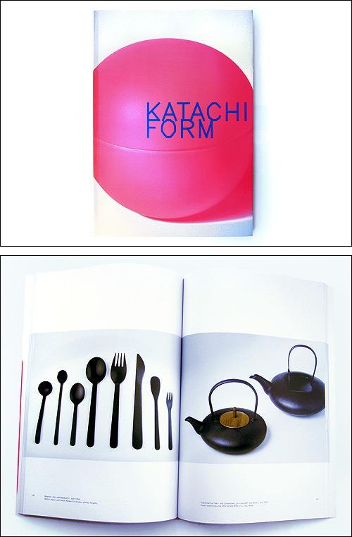 Katachi – Die leise Form aus Japan Exhibition Catalogue