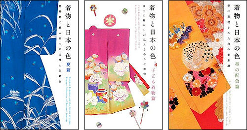Kimono and the Colors of Japan PIE Books