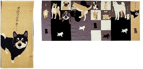 Hamamonyō Tenugui-bon Dogs