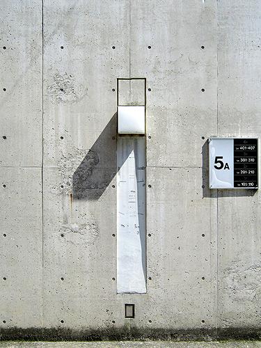 Musashino Bijutsu Daigaku / Musashino Art University 2010
