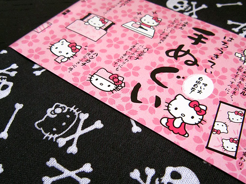 Tenugui Hello Kitty