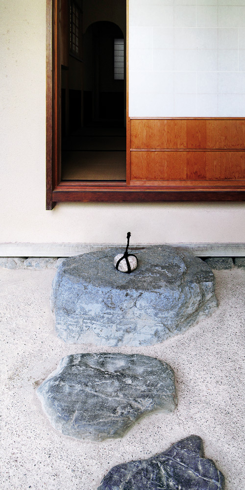 Do not Enter Stone Japan