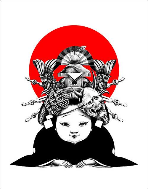 ŌTOMO Shōhei (大友昇平) OTUYA-san