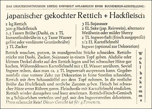 Museum für Druckkunst Leipzig Japanese Book Design Exhibition Recipe