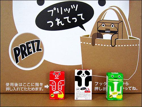 Japanese Package Design Exhibition Frankfurt PRETZ