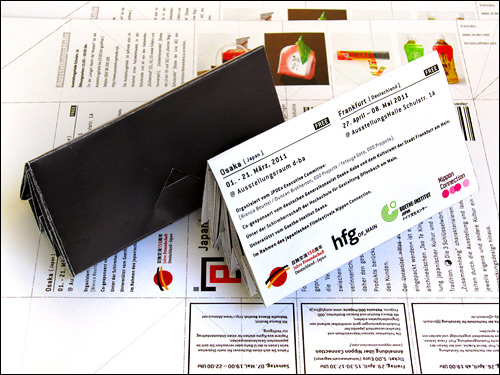 Japanese Package Design Exhibition Frankfurt Flyer