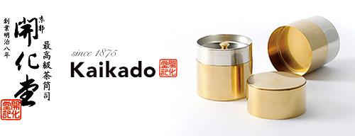 Kaikado Chazutsu