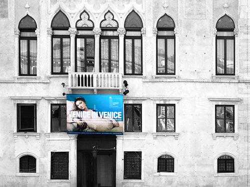 Venice in Venice Banner