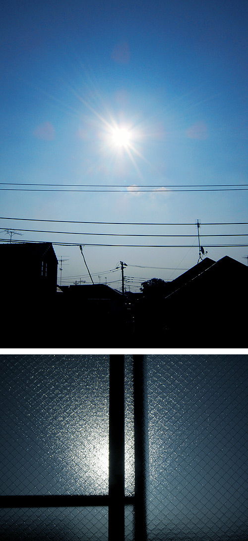 Window in Kokubunji-shi