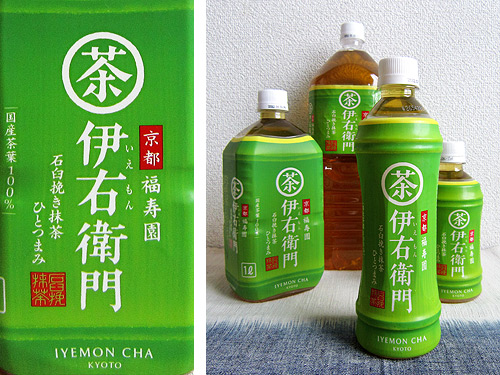 Iyamon Green Tea