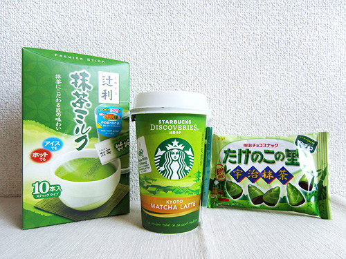 Matcha Milk and Matcha Sweets