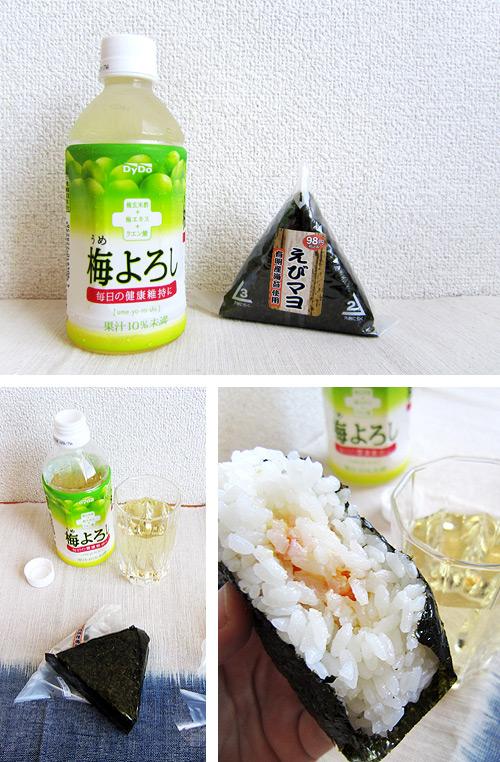 Ume Yoroshi and Ebi-Mayo-Onigiri