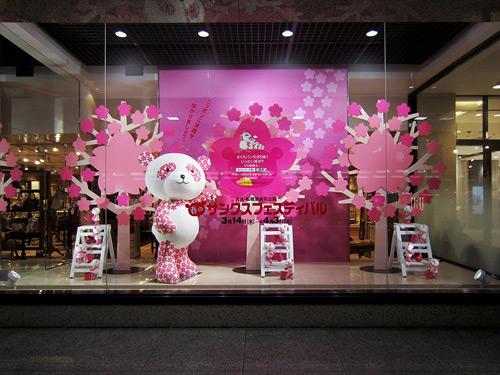 Sakura Panda Decoration