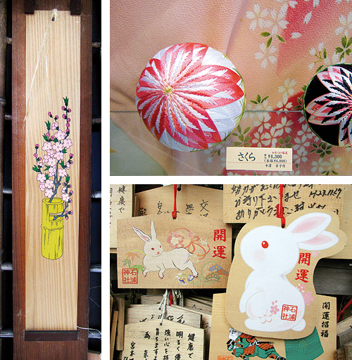 Sakura traditional