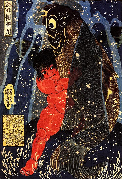 Koi and Kitano