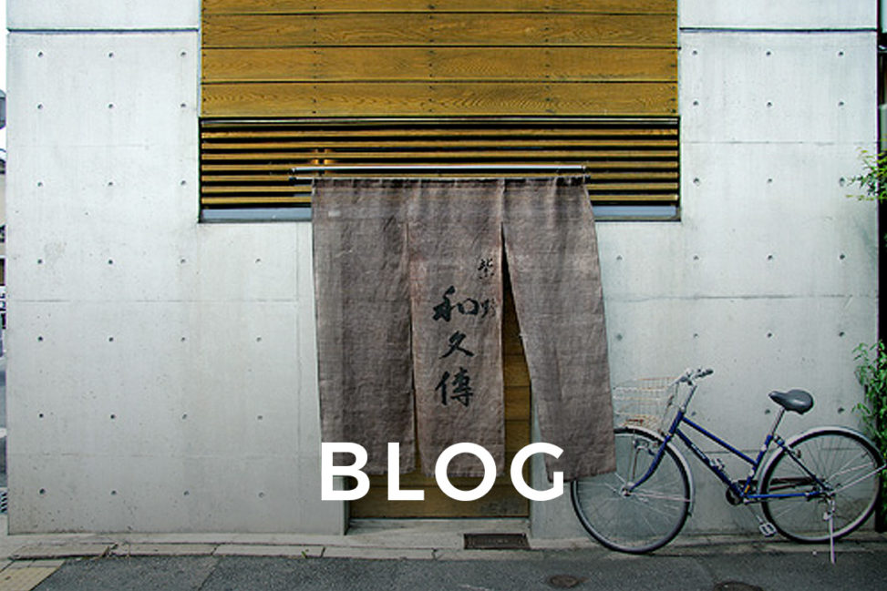 Modern Japanese Architecture Kyoto