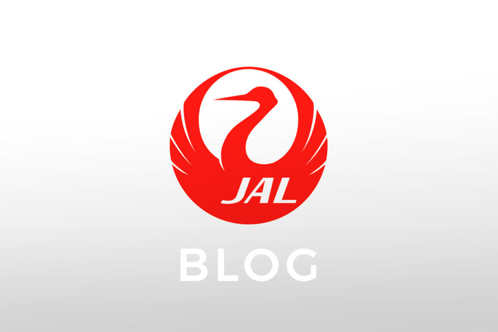 JAL Japan Airlines Logo