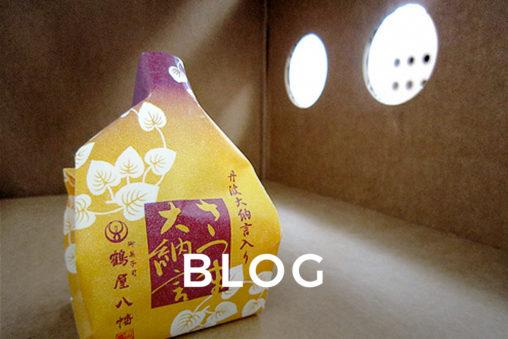 2011-05-03-japanese-package-design-exhibition-10-wagashi