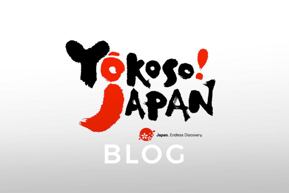 Youkoso! Japan Logo