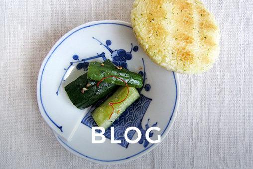 Wasabi Senbei and Curcumber Pickles